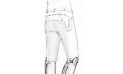 Jahalne hlače